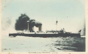 Japanese cruiser Takechiho. Image in public domain.
